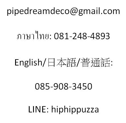 pipedreamdeco contact
